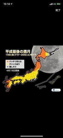 篠田 るい「☆こんばんは☆」04/20(土) 01:52   篠田 るいの写メ・風俗動画