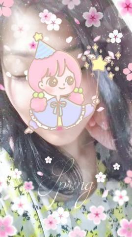 新垣 ななお「素敵な1日をありがとう 〜おやすみ〜」04/20(土) 02:00   新垣 ななおの写メ・風俗動画
