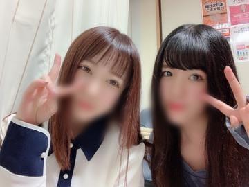 「わあい?」04/20(土) 02:13 | あんずの写メ・風俗動画