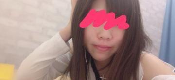 「りあな?」04/20(土) 02:16 | りあなの写メ・風俗動画