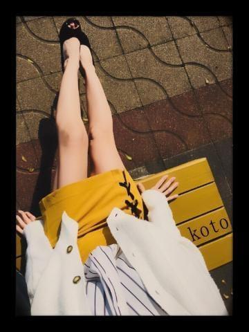 「ぐっもーにん♫」04/20(土) 06:53 | こと【細身なのにEカップ】の写メ・風俗動画