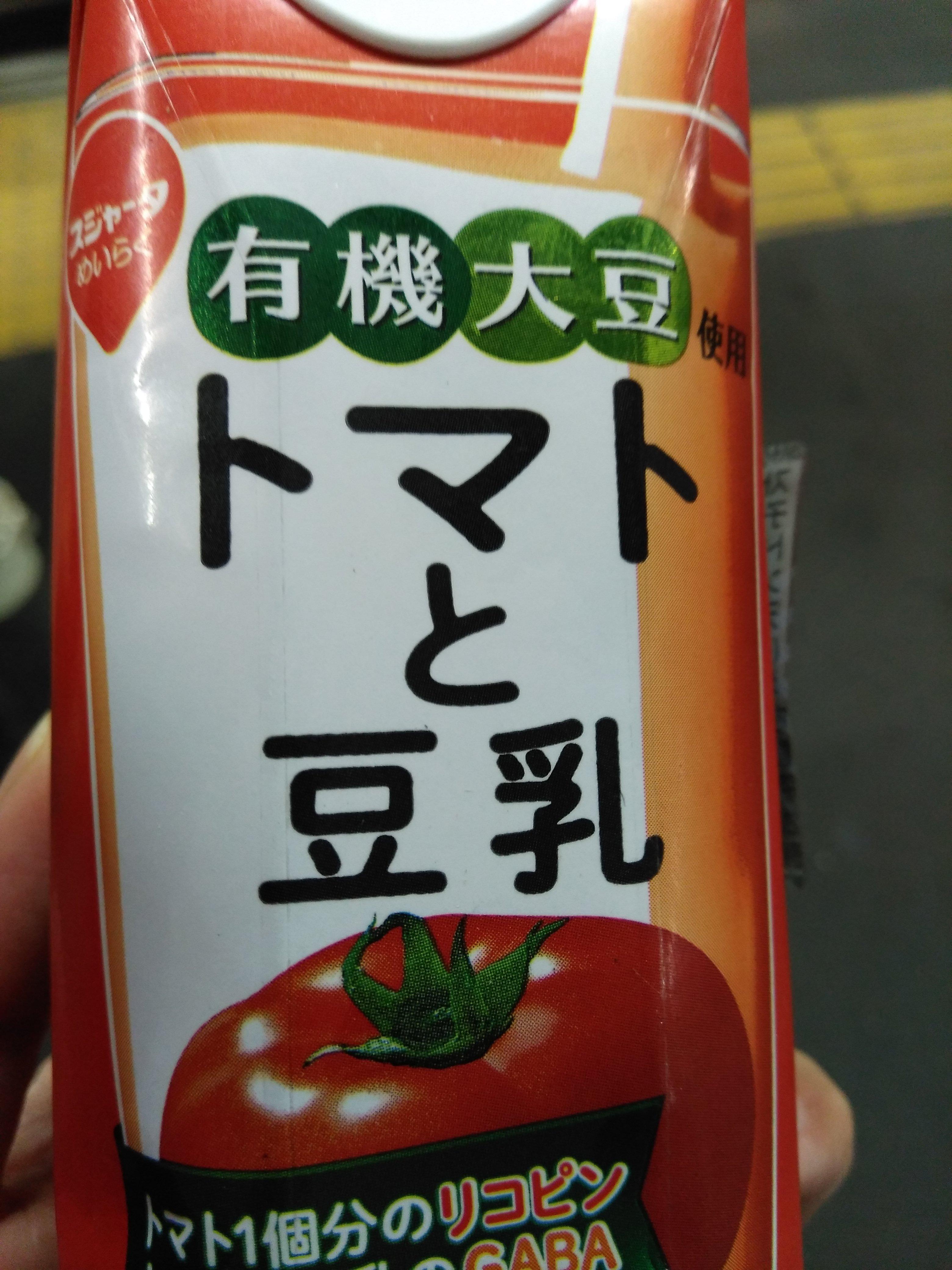 本橋「おはようございます! 」04/20(土) 10:06   本橋の写メ・風俗動画