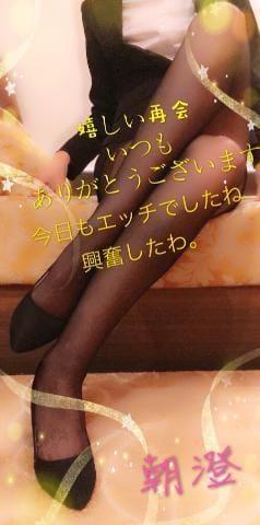「出勤1番のあなた」04/20(土) 20:23   朝澄の写メ・風俗動画