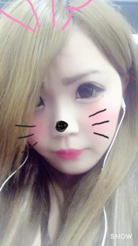 「こんばんわ」04/24(月) 22:04 | りろの写メ・風俗動画