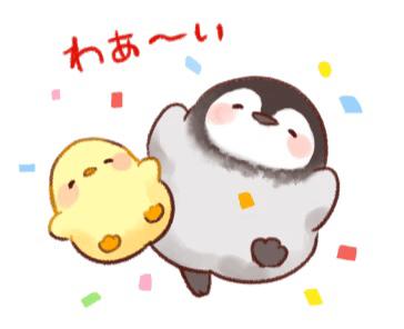 くるみ「無題」04/21(日) 18:14   くるみの写メ・風俗動画