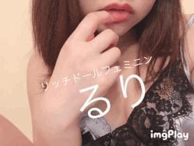 「*GIFと好みと*」04/21(日) 22:29 | るりの写メ・風俗動画
