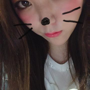 「出勤?」04/21(日) 23:40 | 柊木 美空の写メ・風俗動画