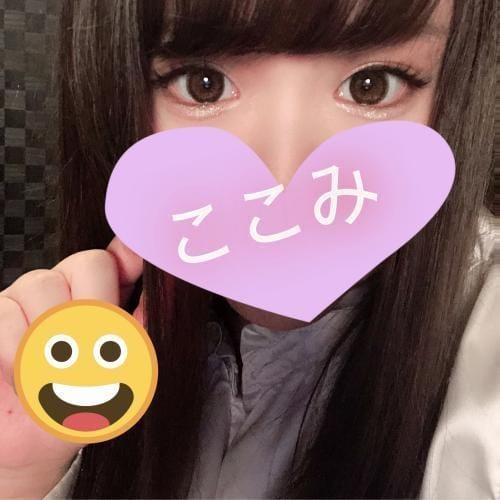 「出勤!」04/22(月) 16:39 | ここみの写メ・風俗動画