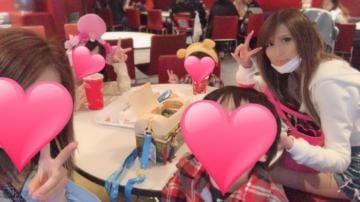 「一休み?」04/22(月) 17:44   Aika あいかの写メ・風俗動画