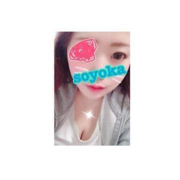 「彼氏のおなにー☆」04/22(月) 17:45   そよかの写メ・風俗動画