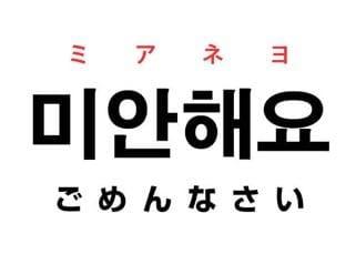 「ごめんなさい…。」04/22(月) 17:56 | ちかの写メ・風俗動画