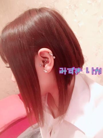 「好きな体位。」04/22(月) 21:01 | 水城 りかの写メ・風俗動画