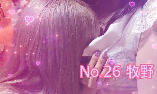 木下「ぱいぱ〜〜い」04/23(火) 00:31   木下の写メ・風俗動画