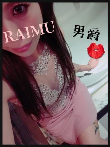 らいむ「?」04/23(火) 09:19   らいむの写メ・風俗動画