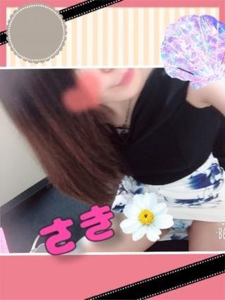 「出勤だべー(♡А♡)はー」04/23(火) 11:08 | さきの写メ・風俗動画