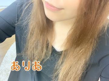 「[この口で…///クチビル大公開!]:フォトギャラリー」04/23(火) 12:33 | ありあの写メ・風俗動画