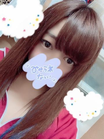 「出勤」04/23(火) 12:39 | かれん☆愛され敏感ロリ娘☆の写メ・風俗動画