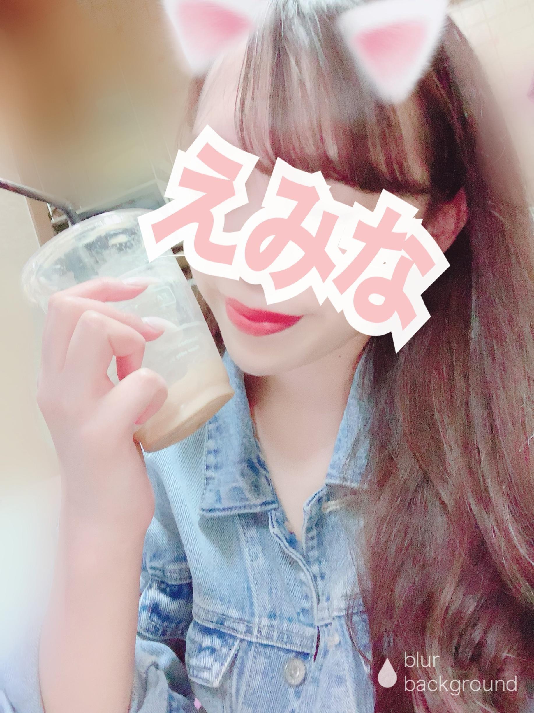 「おはよー」04/23(火) 12:46 | えみなの写メ・風俗動画