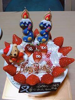 華蓮(かれん)「お誕生日ケーキ」04/23(火) 14:22 | 華蓮(かれん)の写メ・風俗動画