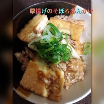 みみ「ご飯!」04/23(火) 15:30   みみの写メ・風俗動画