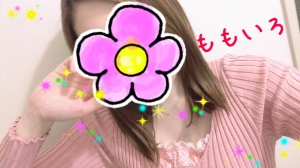 「お礼♡」04/23(火) 17:09   堤 ユウ ★Sランク★彡の写メ・風俗動画
