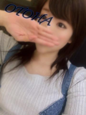 おとは「( ?8? ) Thank you!」04/23(火) 19:00 | おとはの写メ・風俗動画