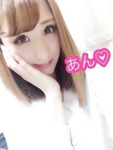 「こんばんは」04/23(火) 20:08 | アンの写メ・風俗動画