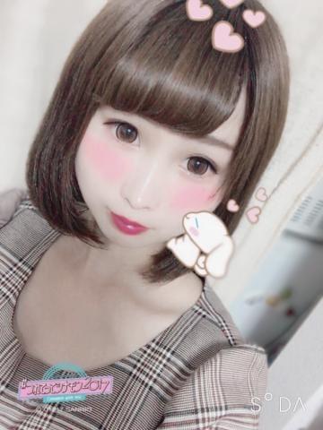「?お礼?」04/24日(水) 05:19   めるの写メ・風俗動画