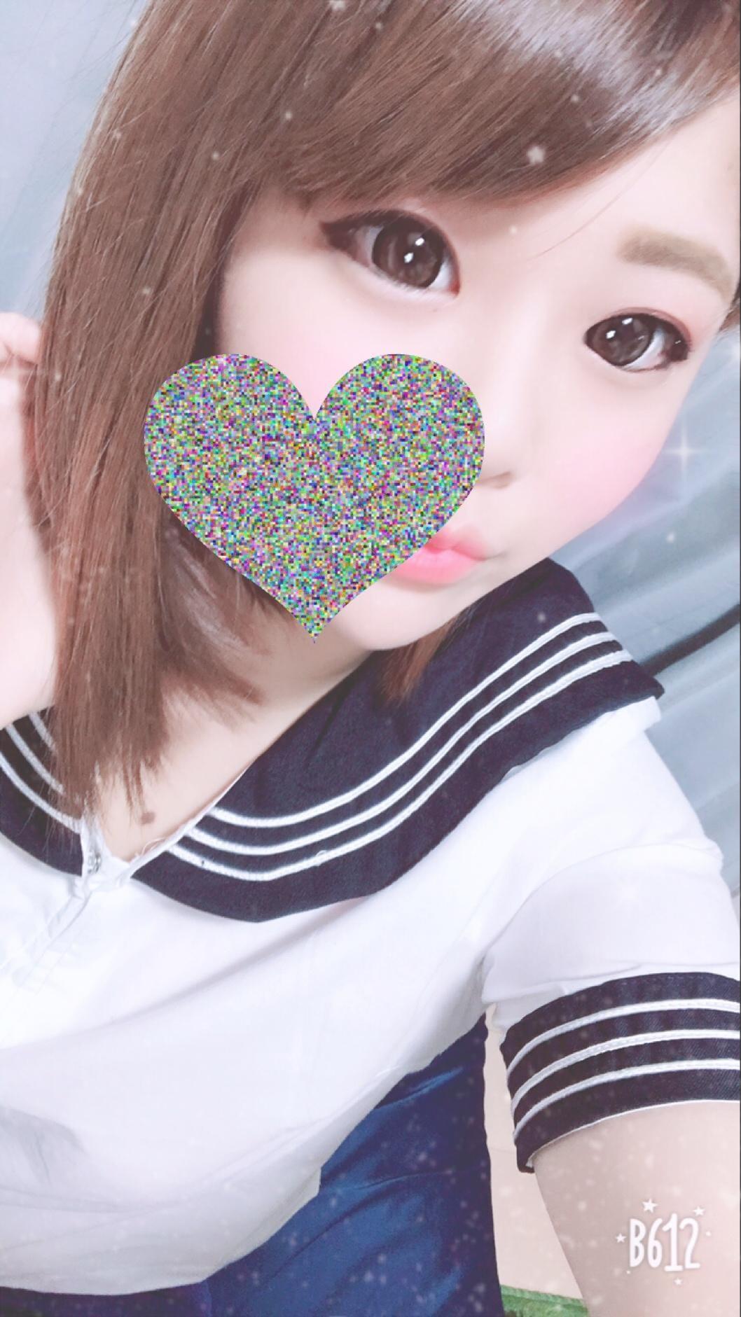 「?( ? ?ω?? )?」04/24(水) 16:28 | きゃれんの写メ・風俗動画