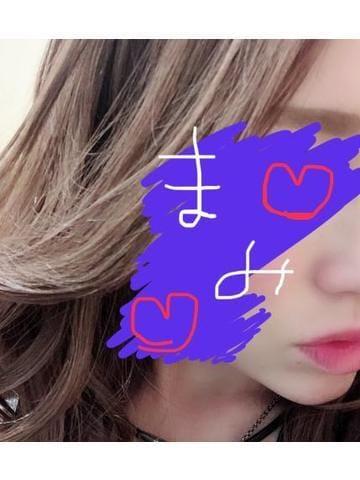 まみ「お出かけ」04/24(水) 19:17   まみの写メ・風俗動画