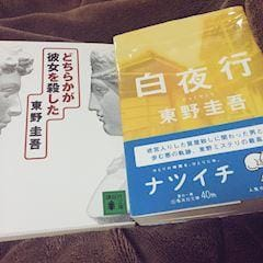 ゆか「ヾ(・ω・`)」04/24(水) 20:05 | ゆかの写メ・風俗動画
