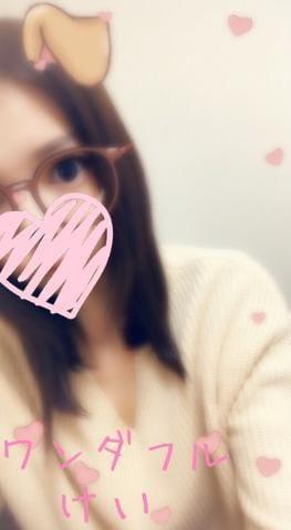 けい「明日出勤day?」04/24(水) 20:38   けいの写メ・風俗動画