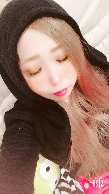 「ありがとう♡」04/24日(水) 21:01   チョコの写メ・風俗動画