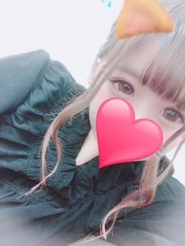 ちろる「にゃんにゃーん?」04/24(水) 22:01 | ちろるの写メ・風俗動画