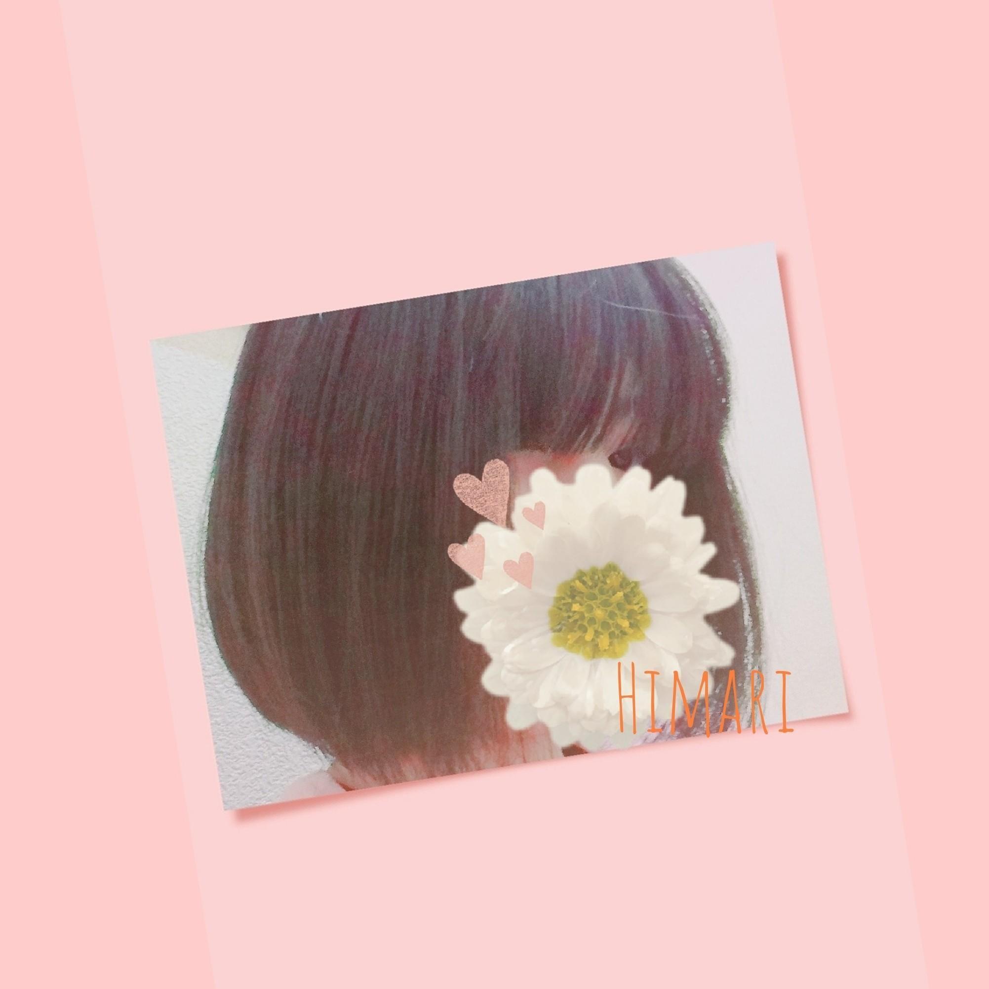 「お久しぶりです!」04/24(水) 22:05 | ひまりの写メ・風俗動画
