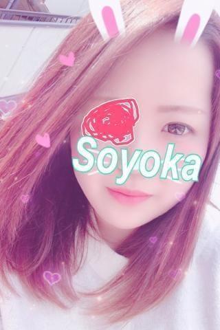 やっぴーーー☆ 04-24 11:26 | そよかの写メ・風俗動画