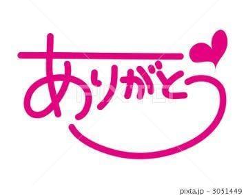 「お久しぶりなB-inのお兄さん?」04/24(水) 23:34 | りょうの写メ・風俗動画