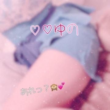 「おやすみなさい?」04/24(水) 23:52 | ゆのの写メ・風俗動画