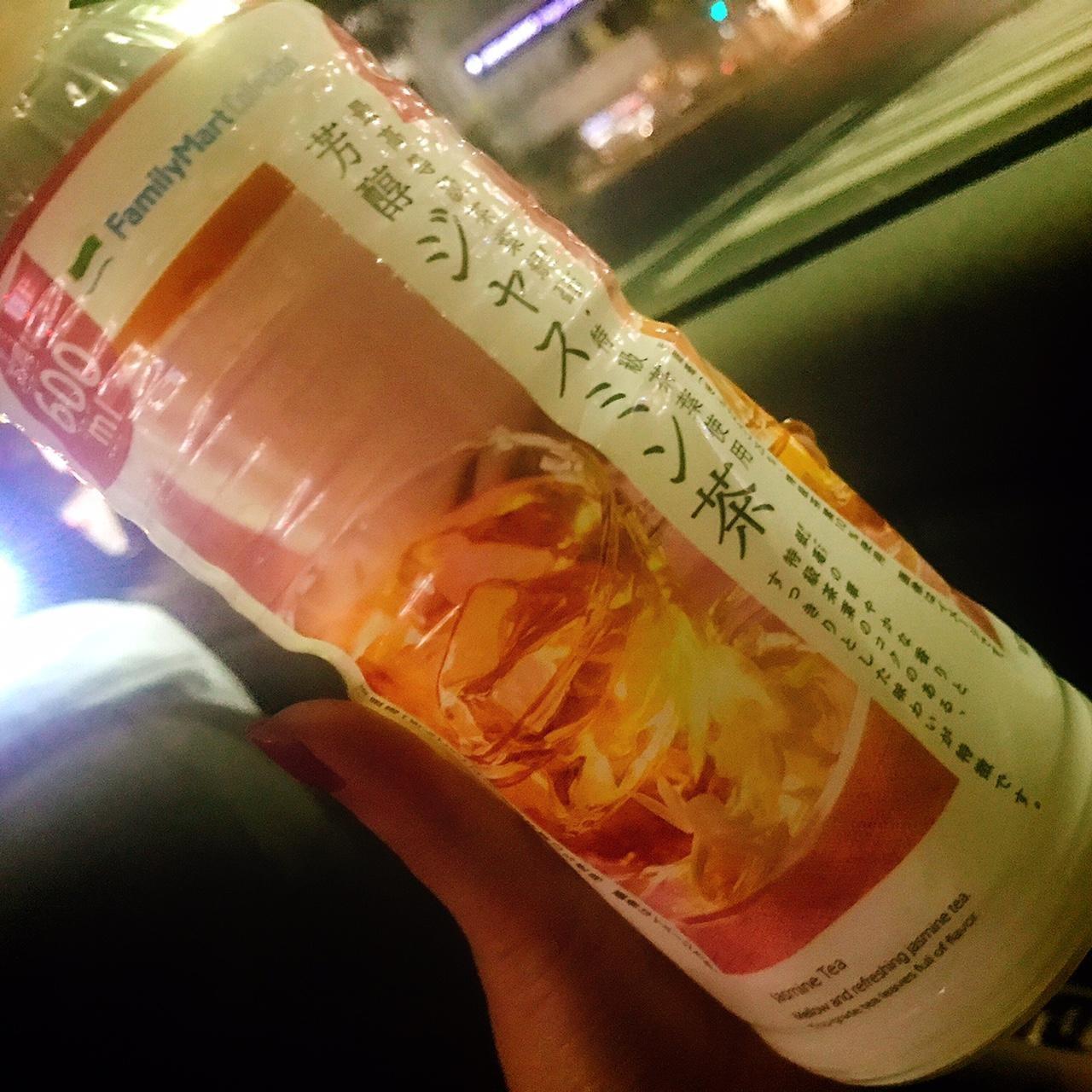 「おやすみなさい☆」04/24(水) 23:59 | 名波 里帆の写メ・風俗動画