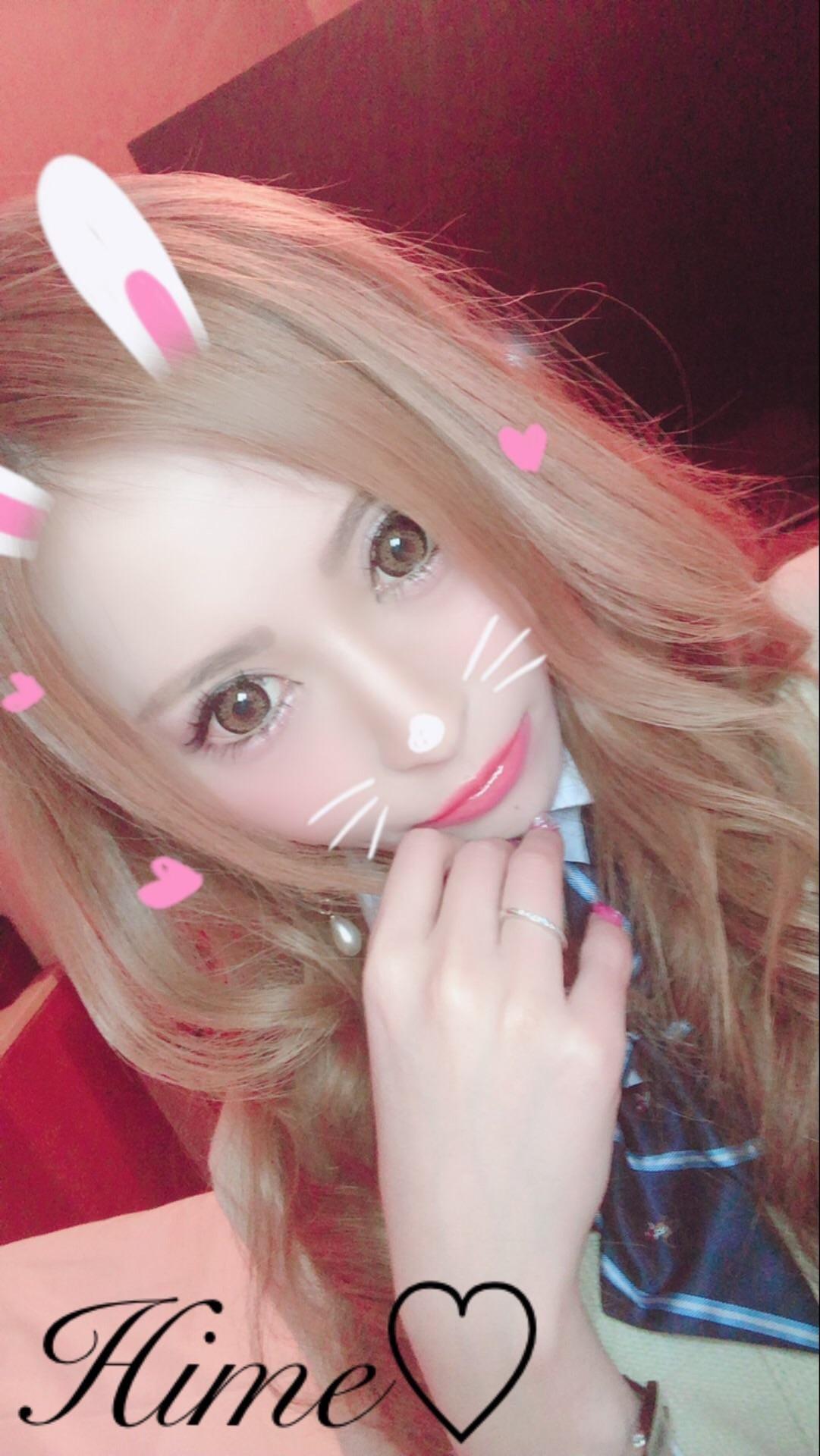 「?? ありがとう ??」04/25日(木) 00:46 | 姫にゃん♡♡某モデル所属!の写メ・風俗動画