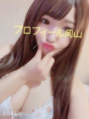 「おれい^???^」04/25日(木) 00:55 | まほろの写メ・風俗動画
