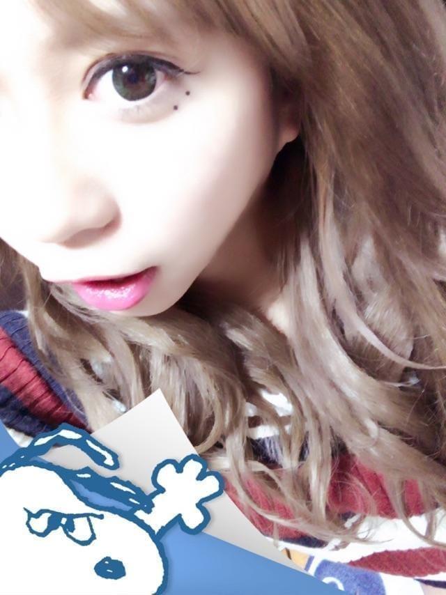 「ありがと」04/25日(木) 01:05 | れいな☆小柄ロリ美少女の写メ・風俗動画