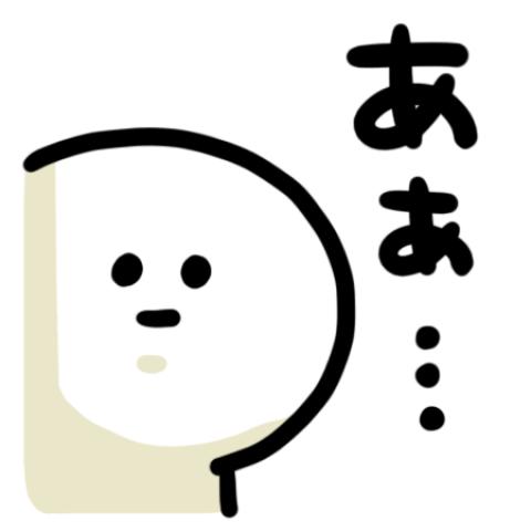 佐野久美子「申し訳ありません(/_;)/」04/25(木) 10:02 | 佐野久美子の写メ・風俗動画