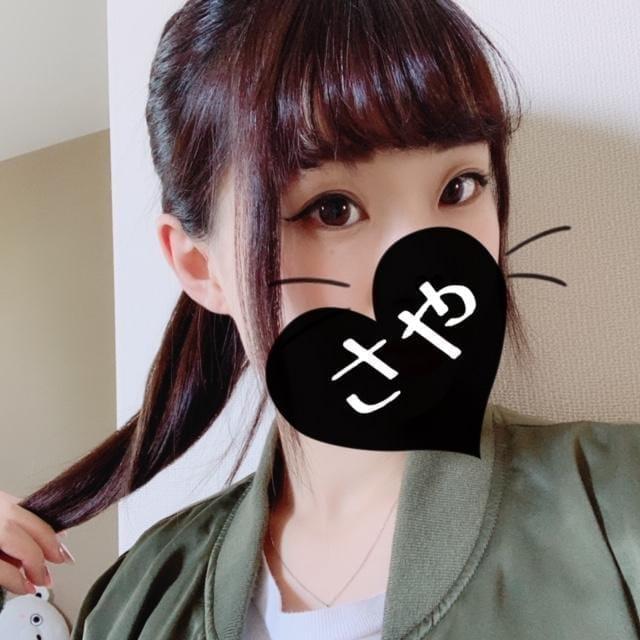 「ただいま!!」04/25(木) 10:05 | さやの写メ・風俗動画