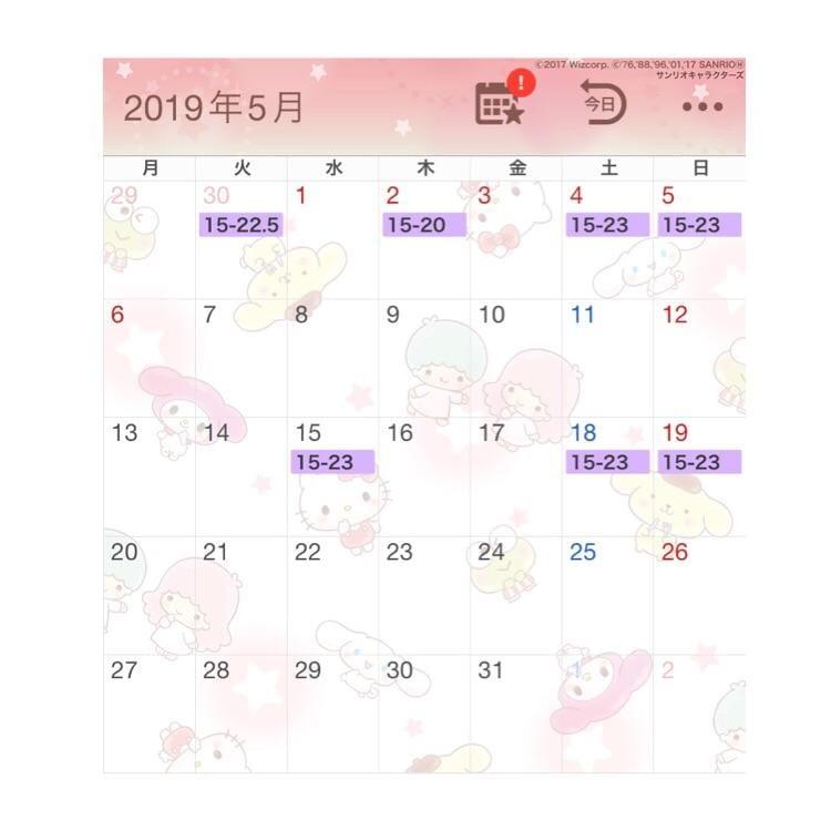 「今後の登校について ?」04/25(木) 10:17 | せなの写メ・風俗動画