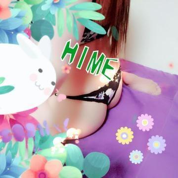 ひめ「[お題]from:タッチ―さん」04/25(木) 12:15   ひめの写メ・風俗動画