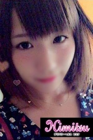 「出勤してます!」04/25日(木) 17:10   みひろの写メ・風俗動画