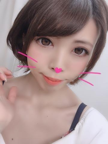 「しゅっキーン!」04/26(金) 18:11 | うたの写メ・風俗動画
