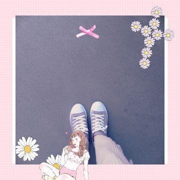 「終わってます〜」04/26(金) 19:30 | あいの写メ・風俗動画