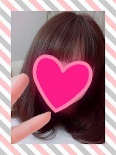 「レッツラゴー!」04/26(金) 22:25 | Mie/みいの写メ・風俗動画